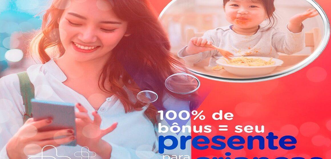 Promoção Sonho de criança com in mais e Banpará